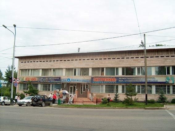 Городская поликлиника 44 детское поликлиническое отделение 41