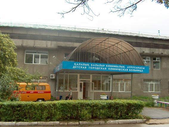 12 городская больница новосибирск