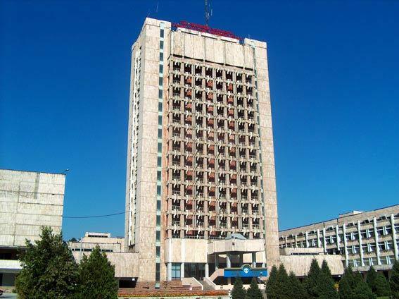 Казахский национальный университет